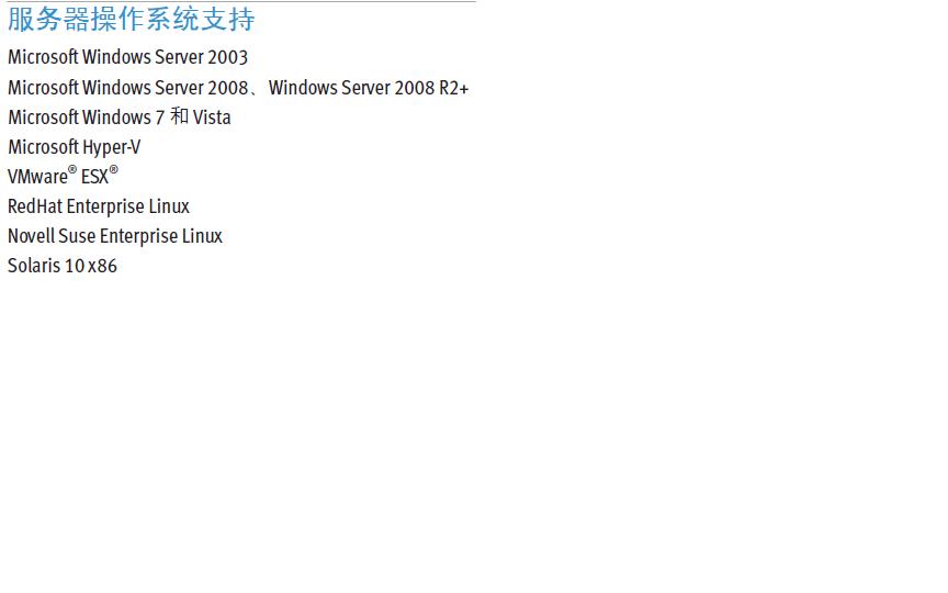 VNXe OS.png
