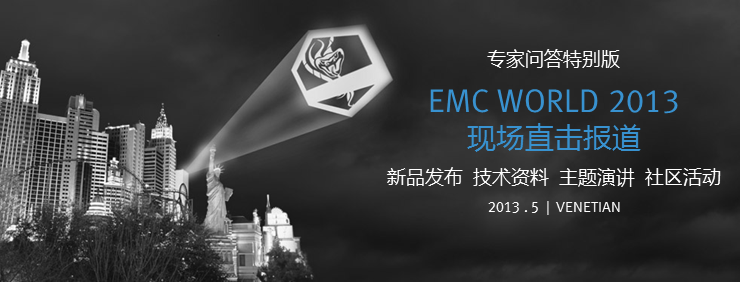EMC_World_2013_Chinese_Banner.png