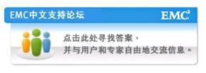 CHN_Forum_Signature.jpg